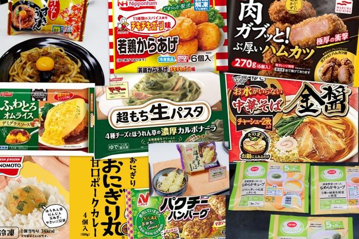 冷凍食品ベスト10