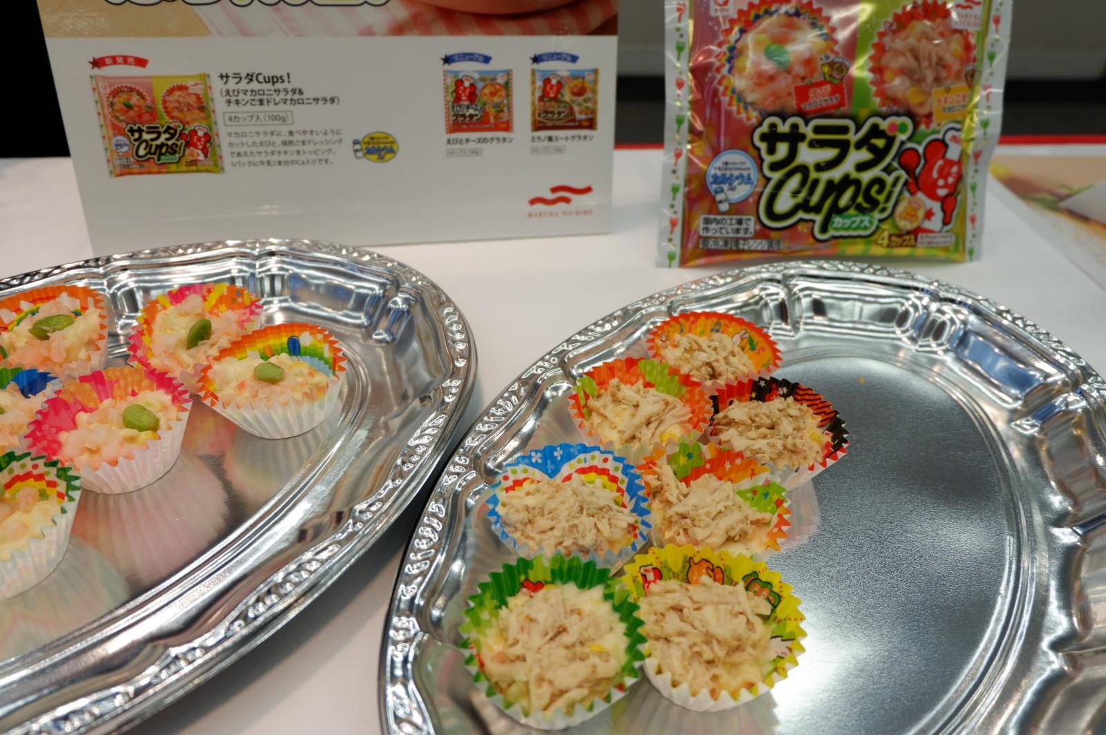 「くまちゃん占い」にサラダCups! 食べ応えあるマカロニサラダ2種アソート
