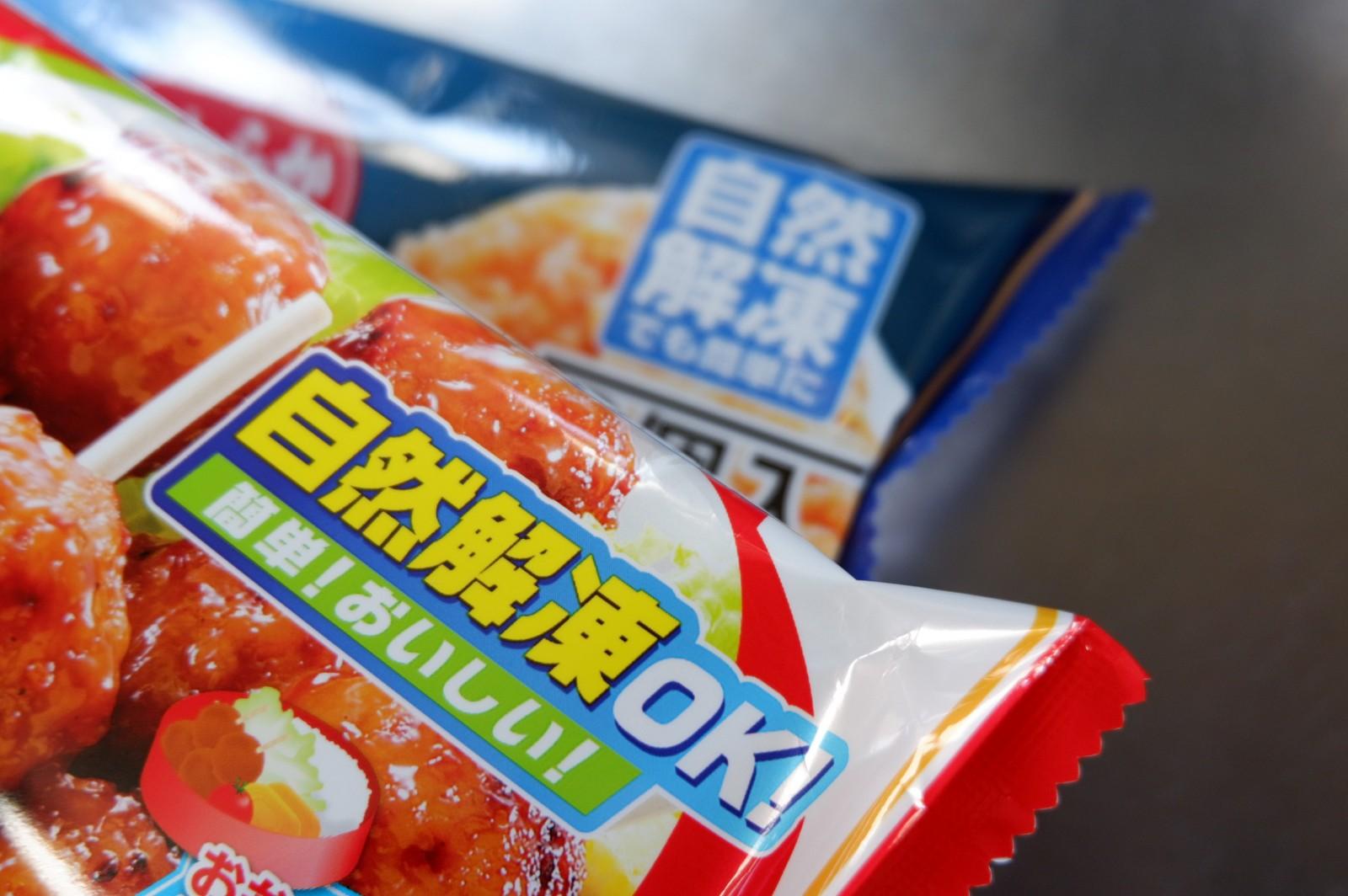 自然解凍で食べられる冷凍食品と「加熱してお召し上がり下さい」と表示された冷凍食品がありますが、どう違うのですか?