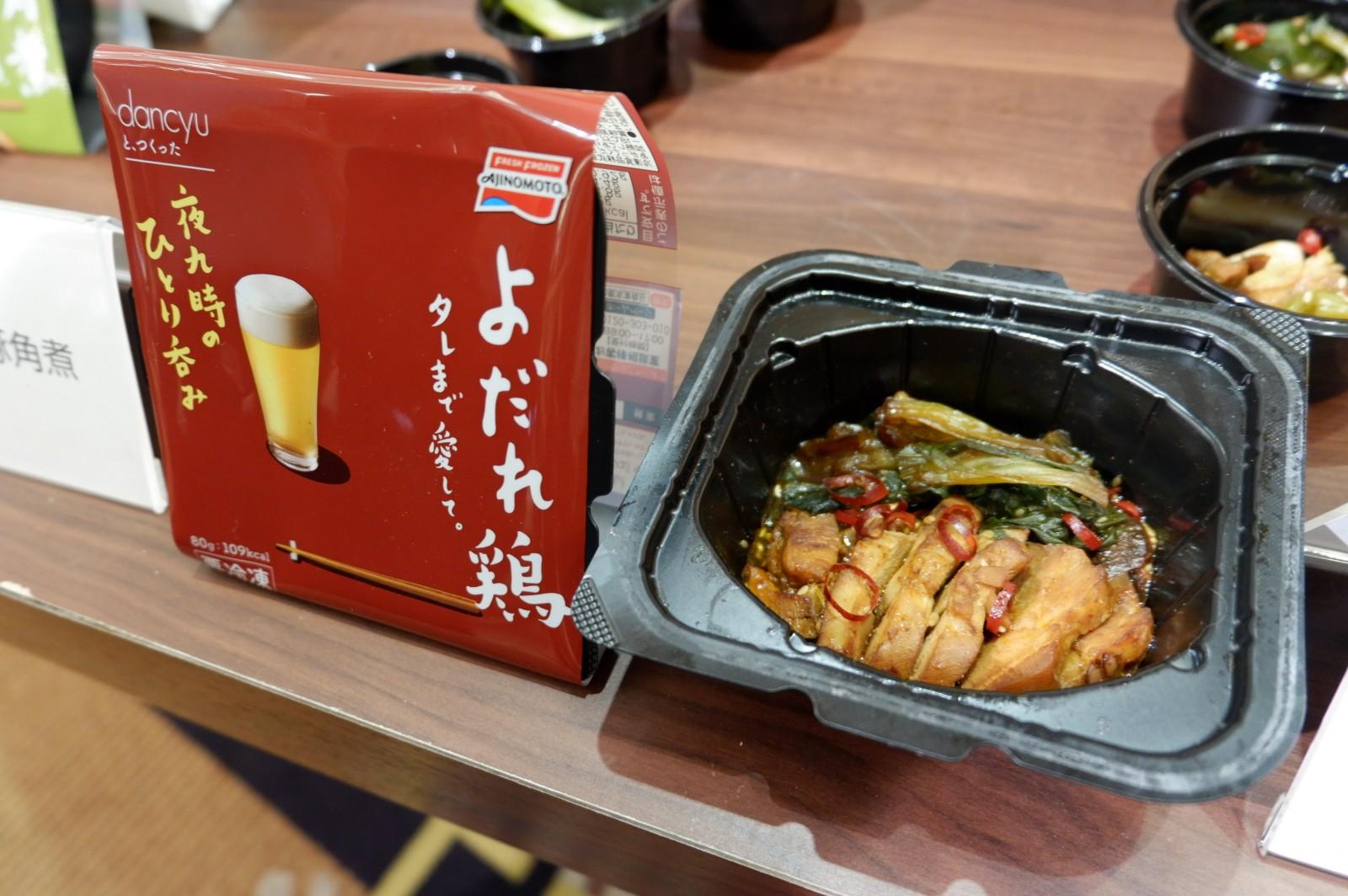 dancyuとコラボ、美味しくないわけがない、「夜九時のひとり呑み」シリーズ(味の素冷凍食品)