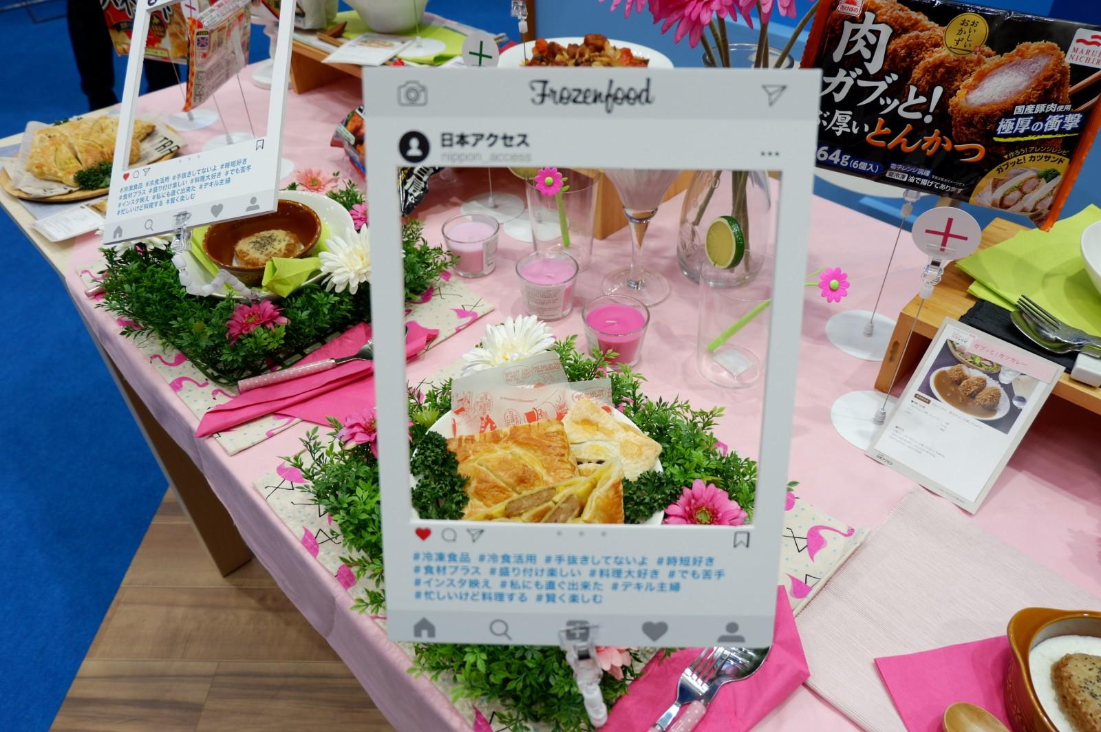 #冷食活用 冷凍食品を素材にメニュー提案(日本アクセス)