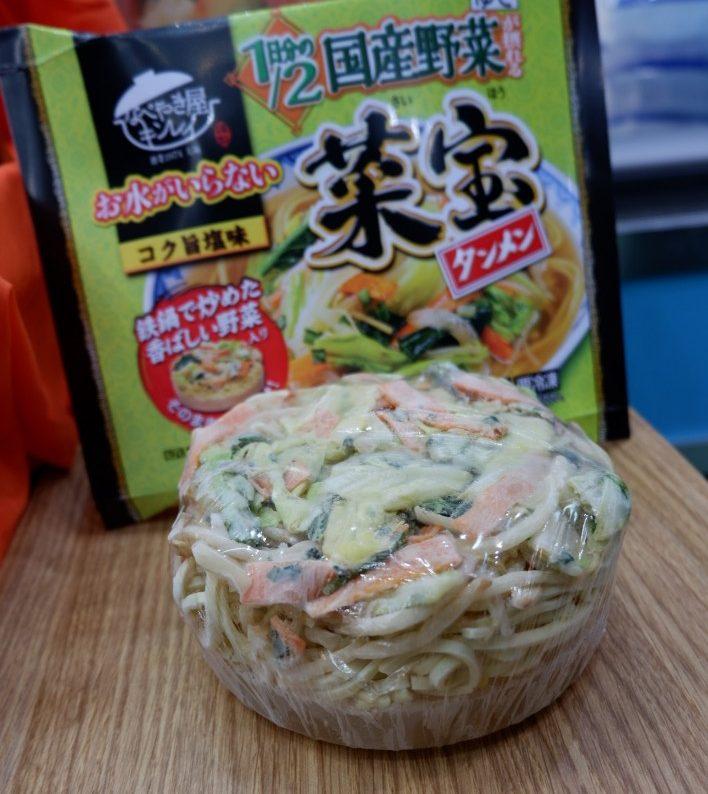 1/2日分の野菜ってこんな厚み! キンレイ「お水がいらない」タンメン 菜宝(さいほう)