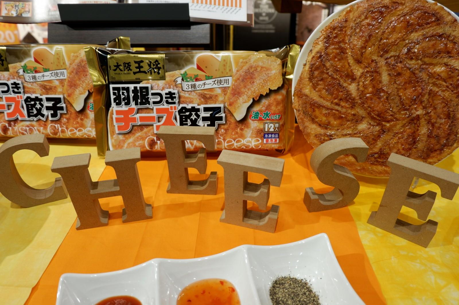 ワイン+大阪王将「羽根つきチーズ餃子」! 「ぷるもちえび水餃子」にトムヤムクンたれ