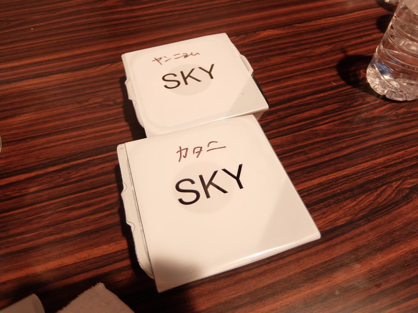 謎の商品「SKY」とは?! 水前寺清子情報館で冷凍食品最新トレンド