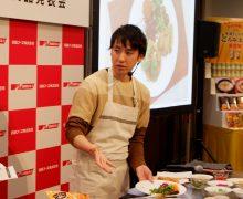 インフルエンサー23名に@utoshiさんが技を伝授、盛りつけワークショップ(日清フーズ)
