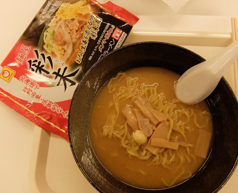 これは絶品。札幌の行列店「麺屋 彩未」の味わいを冷凍食品で再現
