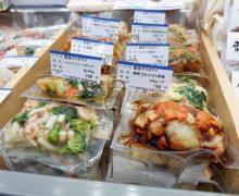 大阪発 惣菜製品の良いところを生かしたワンランクアップ冷凍食品