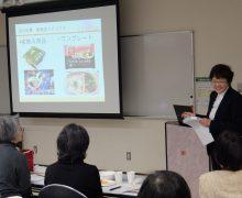 神戸と冷凍食品、実はとても縁が深かった~という話も(NHK文化センター神戸教室)