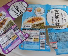 進化した「おにぎり丸」を味わう。おいしく、簡単に! 櫻井翔さんの新CMもスタート