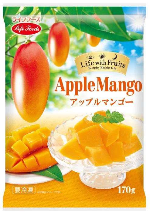 「Life  with Fruits」!! ライフフーズが冷凍フルーツのパッケージを刷新