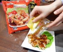 本格中華の「大龍」、いままで無かった「油淋鶏」が受けている