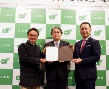 冷凍食品生産の「ひとつ前」から 味の素冷凍食品~三重県の協定