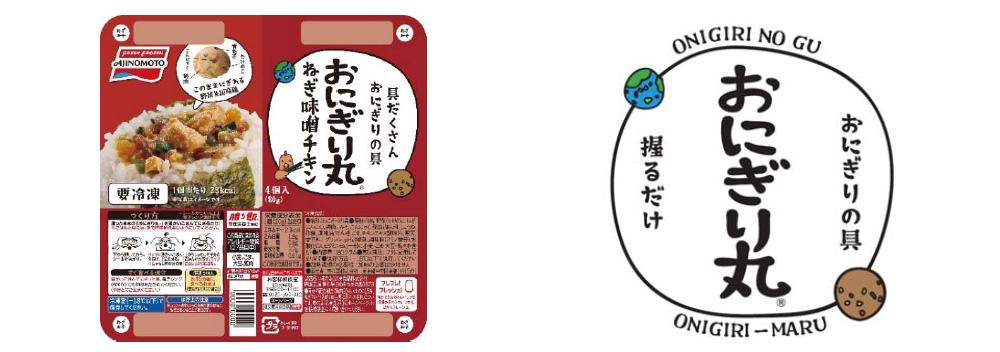 「おにぎり丸®」7品目、ねぎ味噌チキン 櫻井翔さんCM動画公開