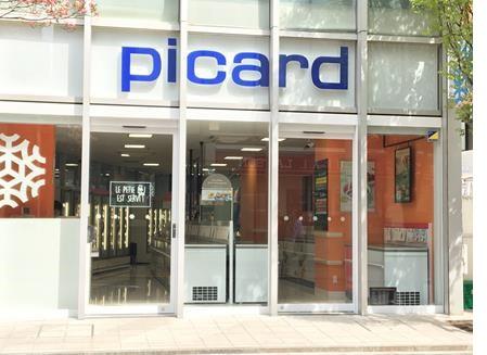 Picard(ピカール) 日本7号店は「広尾店」