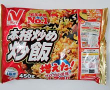 冷凍食品道場 入門編【その5】話題の「炒飯」でプロの技そのまま!を実感しましょう