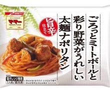 夏に旨辛の具だくさん太麺ナポリタン(日清フーズ)