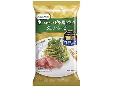 夕食の一皿になる冷凍パスタ 「Tokyo Pasta」全国発売!