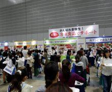 がんばれ受験生!家族を冷凍食品でサポート:神奈川の全公立展2019会場内で試食イベント
