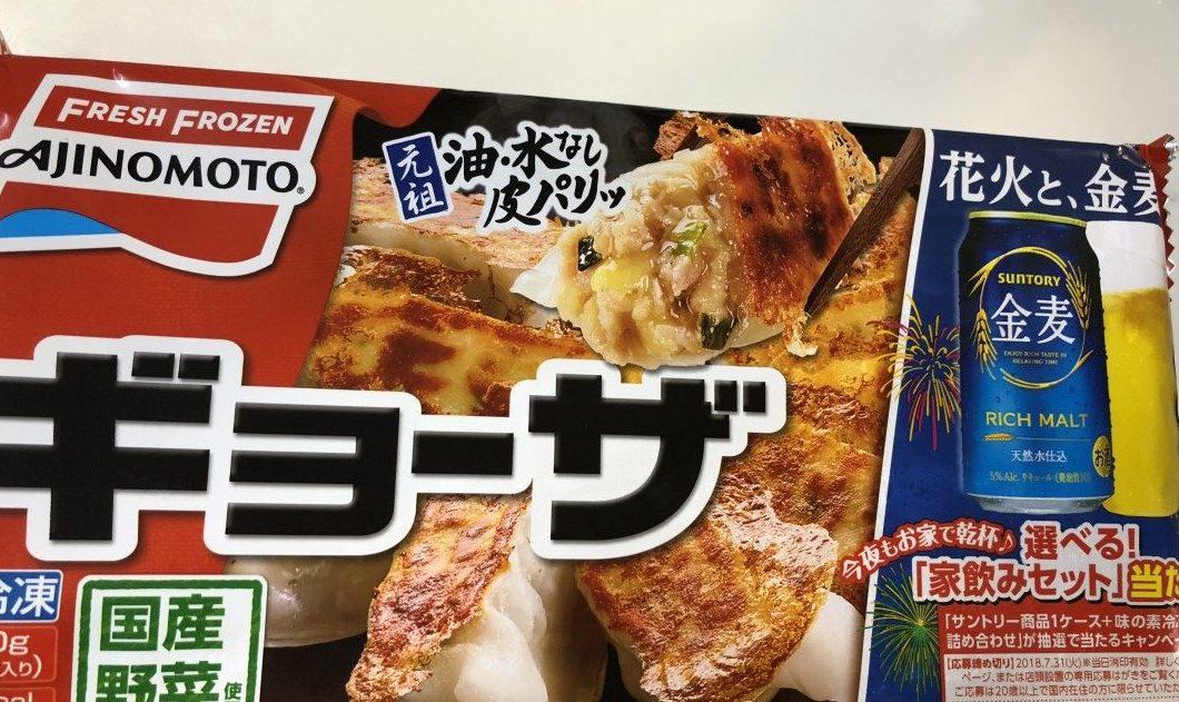 フジテレビ系「さまぁ~ずの神ギ問」、冷凍食品の「神」人気ランキングの№1!!