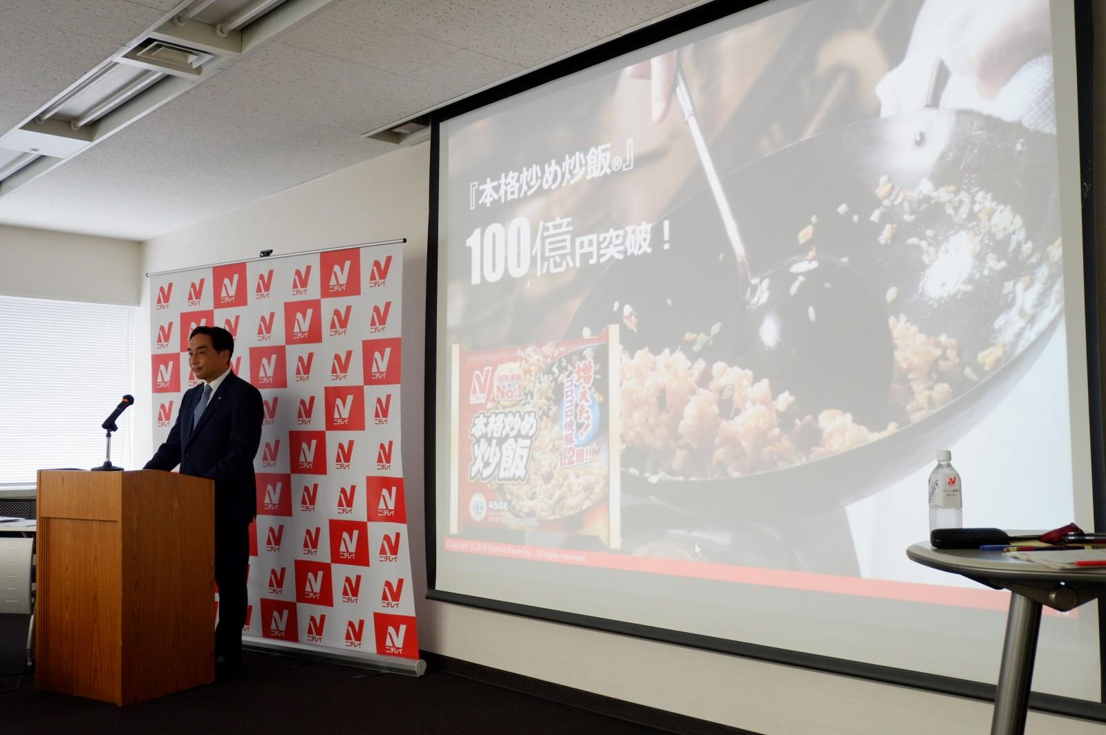 「本格炒め炒飯®」が100億円を突破!! 女性向けの炒めごはんは、、、