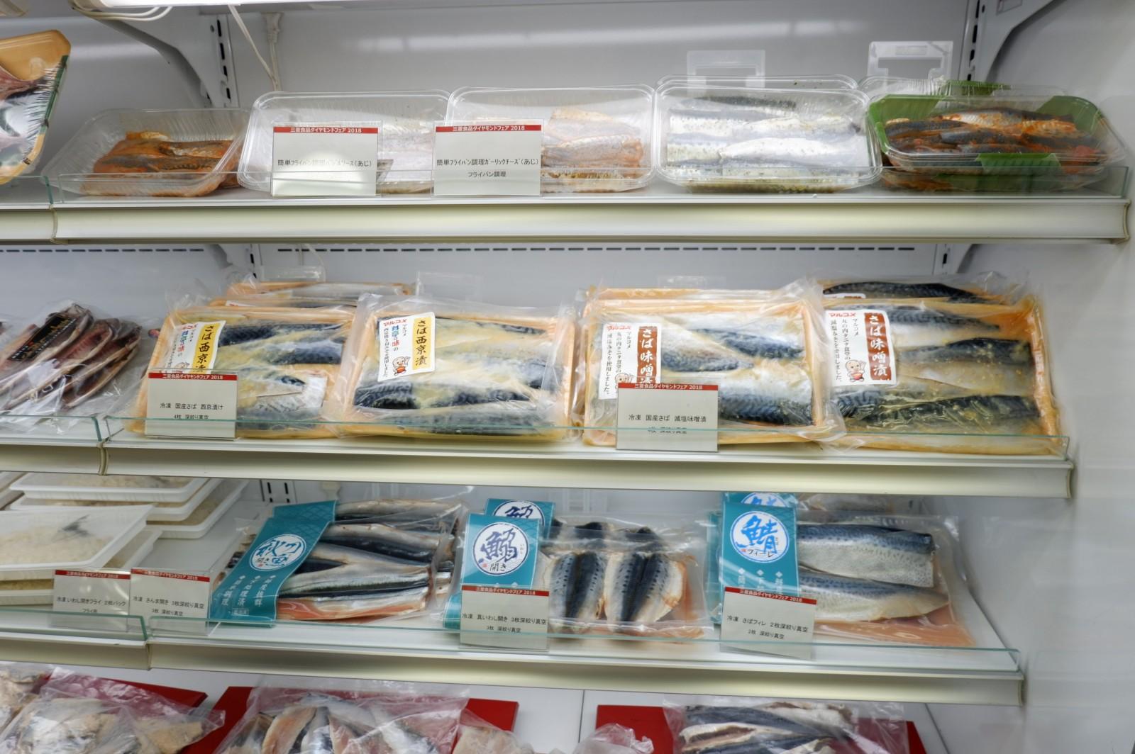 肉も魚も惣菜も~スーパー、コンビニの「冷凍食品売場」はさらに進化中