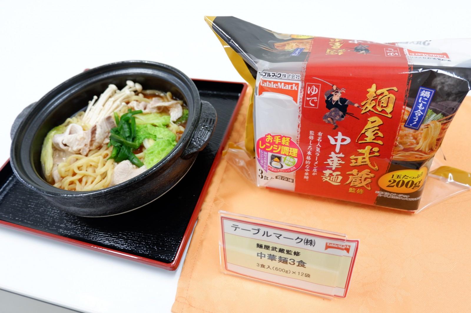 鍋の〆は冷凍中華麺、しかも人気ラーメン店「麵屋武蔵」監修、具付きの麺もあります