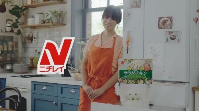 深田恭子さんが『切れてる!サラダチキン』クッキング