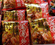 櫻井翔さんのTVCM~ぶりっぶりっ!の「大海老炒飯」、香炒飯の改訂版です