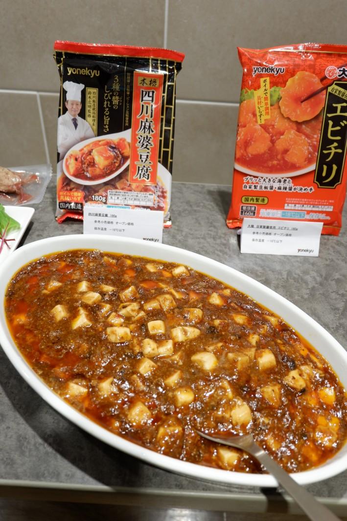 米久、しびれる新商品「四川麻婆豆腐」は四川飯店の鈴木広明統括料理長の監修
