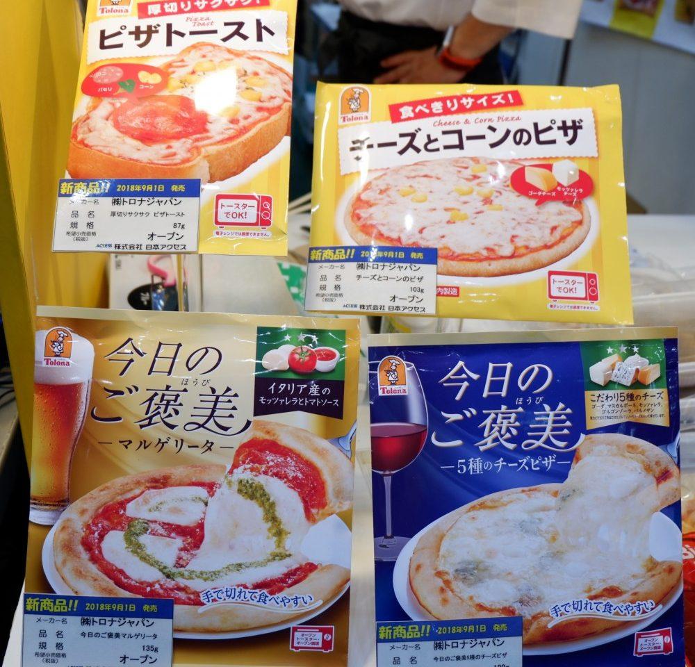 ピザは「焼く」解凍調理が再浮上中