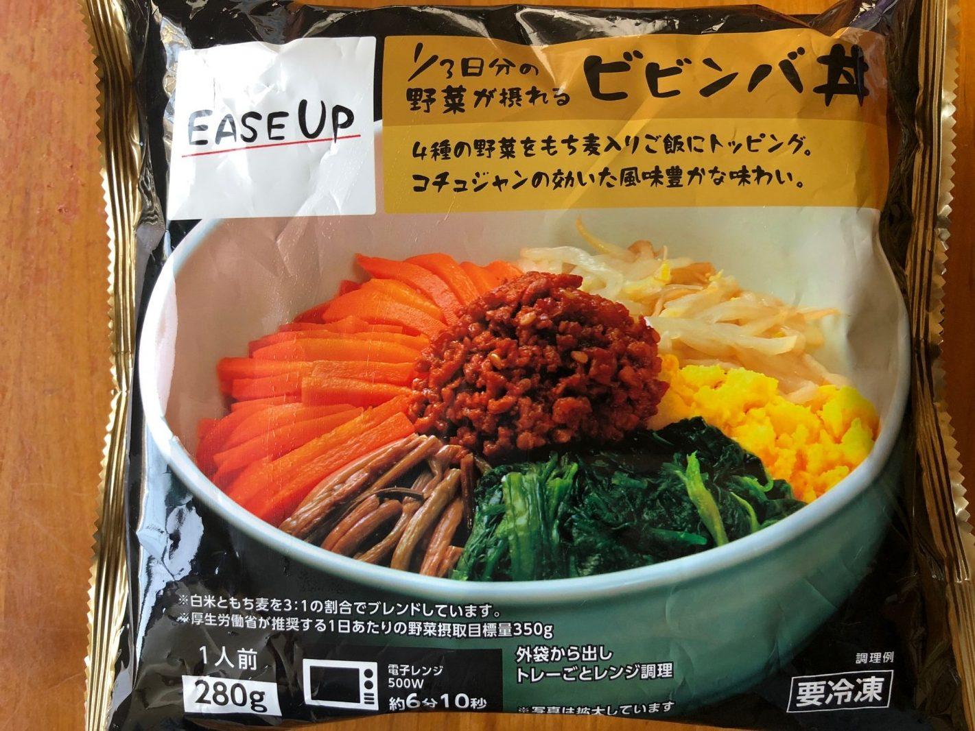 イトーヨーカドーの冷凍食品新PB『EASE UP』、直訳:簡単にできあがる 意訳:手間抜き