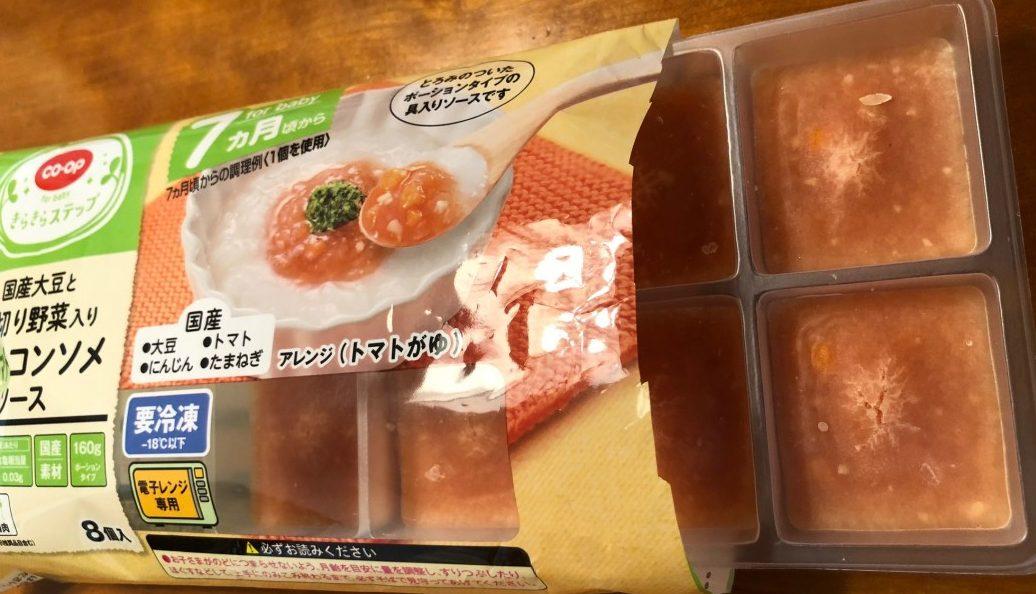 アレンジしやすい離乳食、野菜入りトマトソース&ホワイトソース
