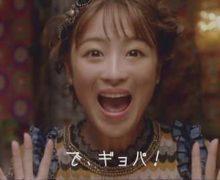 鈴木奈々さん「大阪王将 羽根つき餃子」新CMは、「フタもなし」で『ギョパ!』
