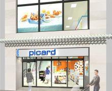 Picard 8号店は、小さなParis「神楽坂」 11月15日オープン