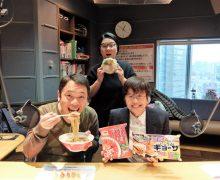 大好評の秋冬新商品3品! TBSラジオ「ジェーン・スー 生活は踊る」