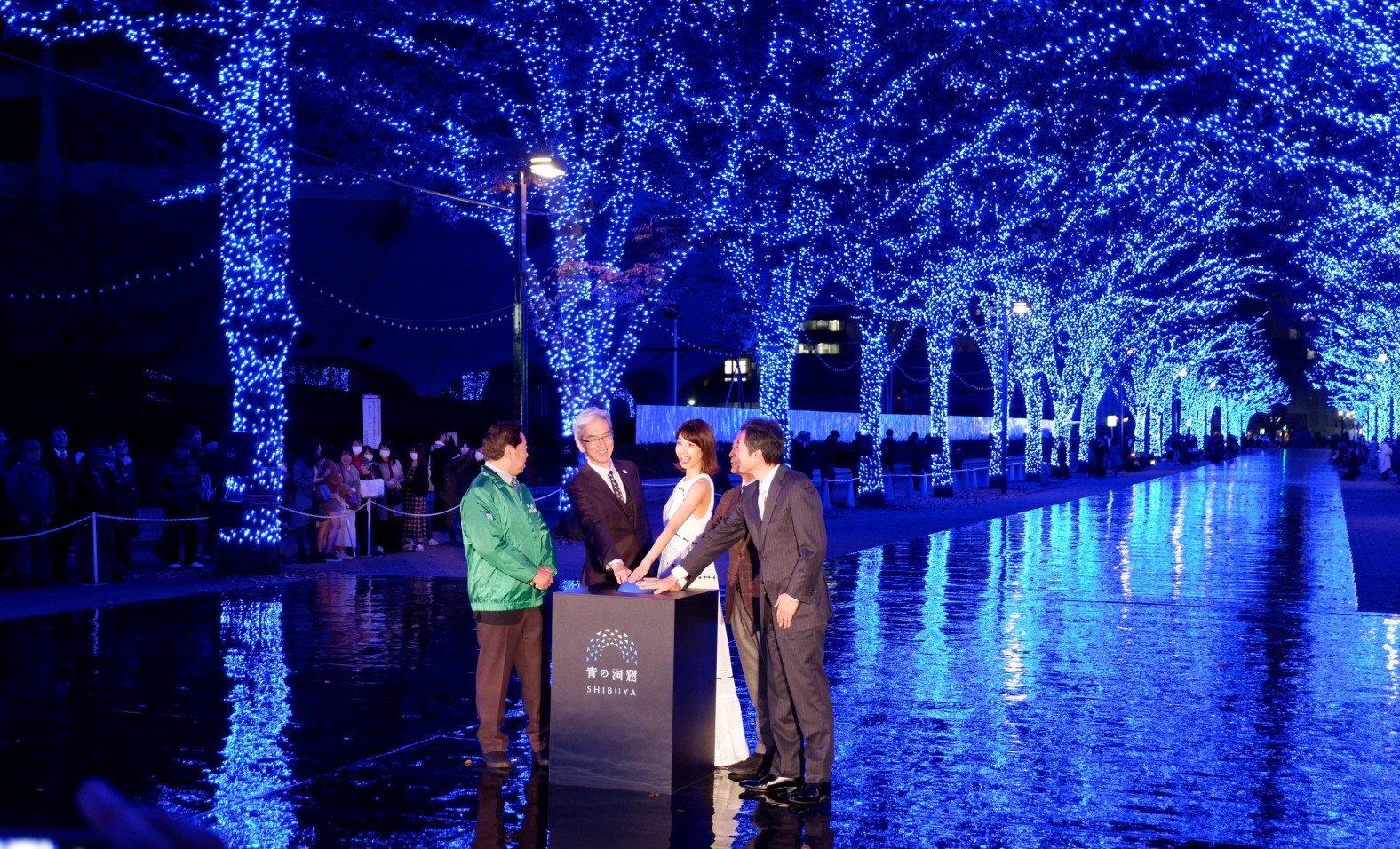 年末イルミネーション『青の洞窟 SHIBUYA』 今年はサウンドジェニック! 売店でぜひ「ボロネーゼ」と青いドリンクを