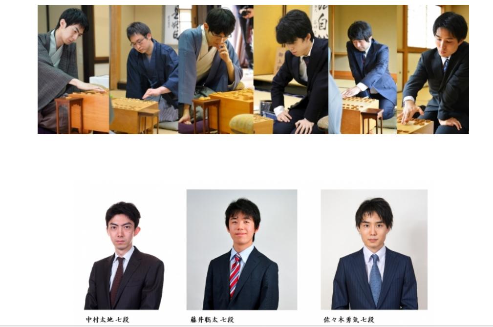 大阪王将が特別協賛して「王将戦」が『大阪王将杯王将戦』に!2019年1月から