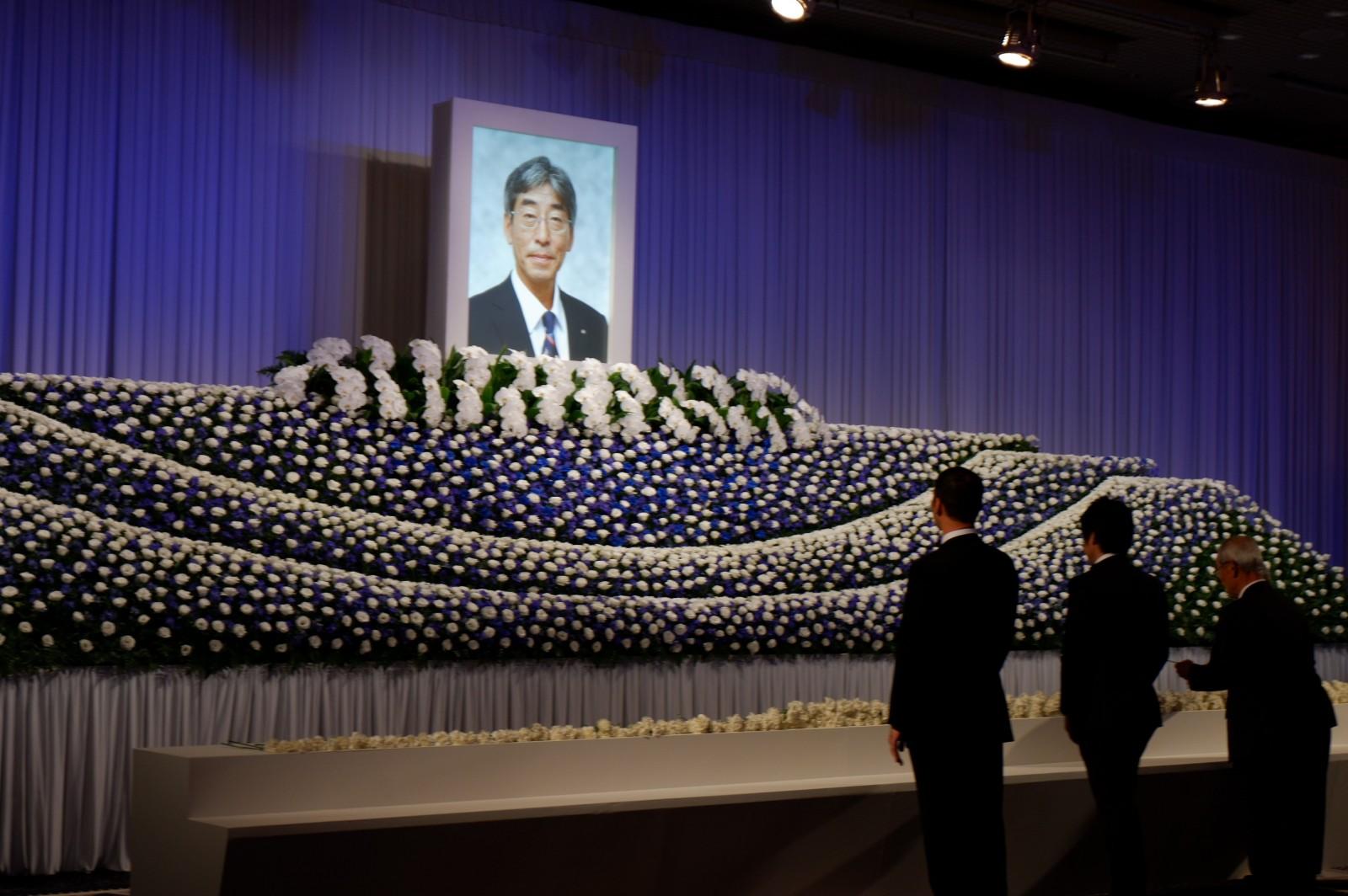 大木伸介氏(日本水産前社長)お別れの会、1300人が参列