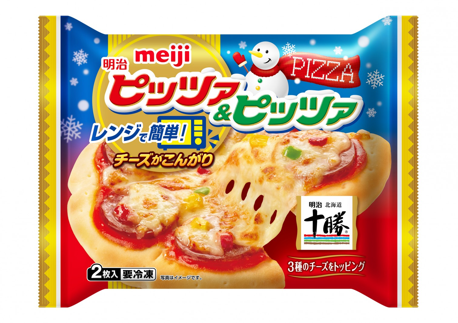 【ブランド別 ベスト5】明治 レンジ2枚ピザ 冬季限定パッケージ発売中