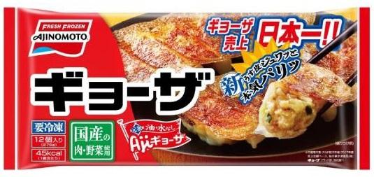 【ブランド別 ベスト5】味の素冷凍食品 ギョーザに次いで「ザ★」躍進~