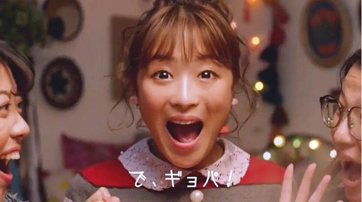 鈴木奈々さんの新TVCM「大阪王将 ぷるもち水餃子でギョパ!」 12月6日から放映