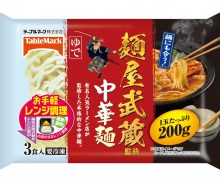 家庭用冷凍食品 新商品リピート ランキング 2018