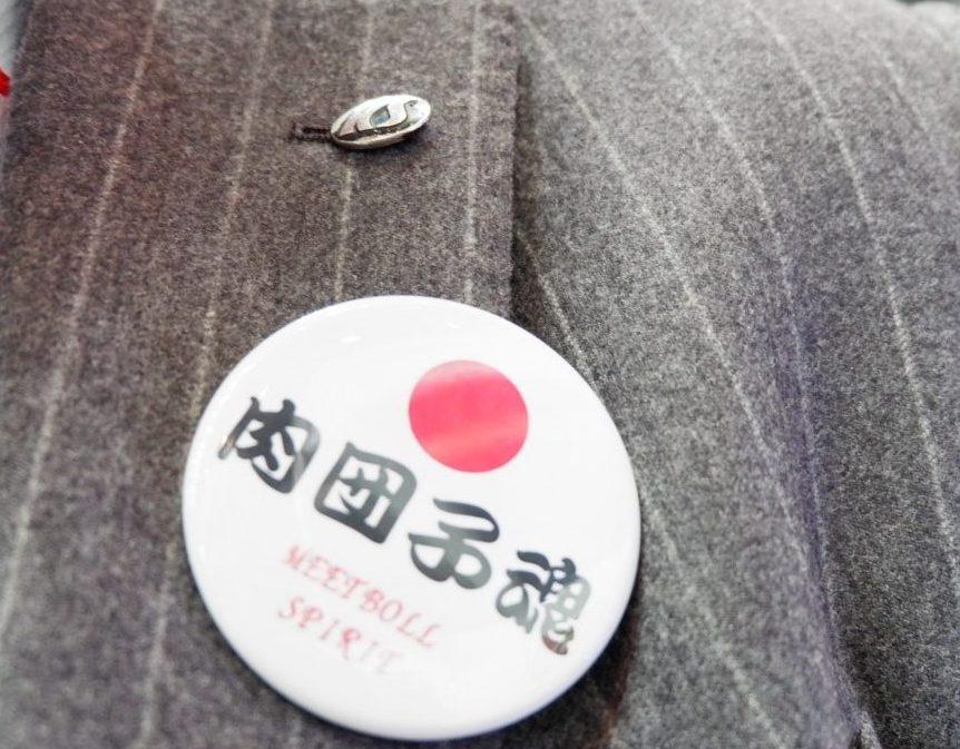 【ブランド別 ベスト5】ケイエス冷凍食品 「肉団子魂」! トップは「鶏つくね串」