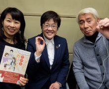 吉田照美さんの「Please テルミー!」(JFM)で冷凍食品のマニアック情報