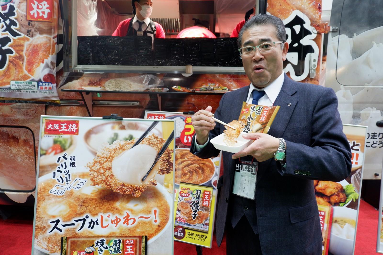 速報! Mart読者モニタ100名投票 冷凍食品新商品人気第1位は「大阪王将 羽根つき焼き小籠包」