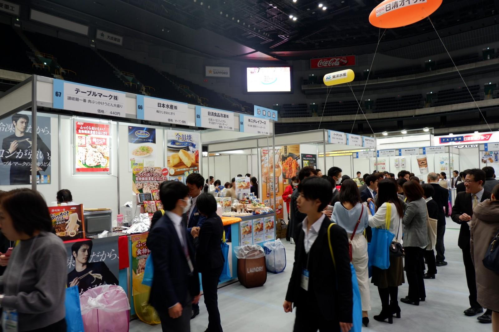 Mart読者投票で決まる新商品グランプリは20周年(日本アクセス)