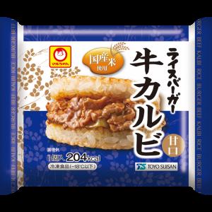 【ブランド別 ベスト5】マルちゃん(東洋水産) ライスバーガー&焼そば