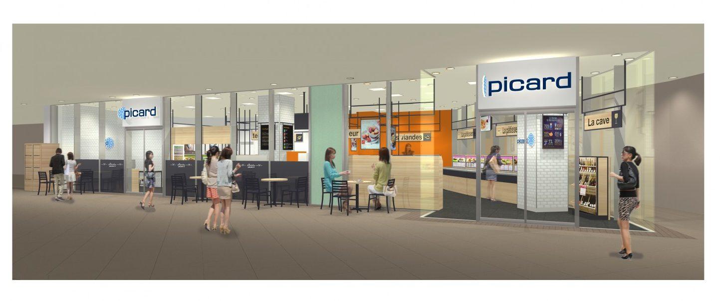 横浜初出店「Picard 横浜ベイクォーター店」が3月14日にオープン!日本9号店です