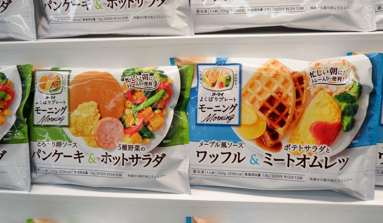 「朝食」のワンプレート提案、ニップンから。ターゲットは働く女性
