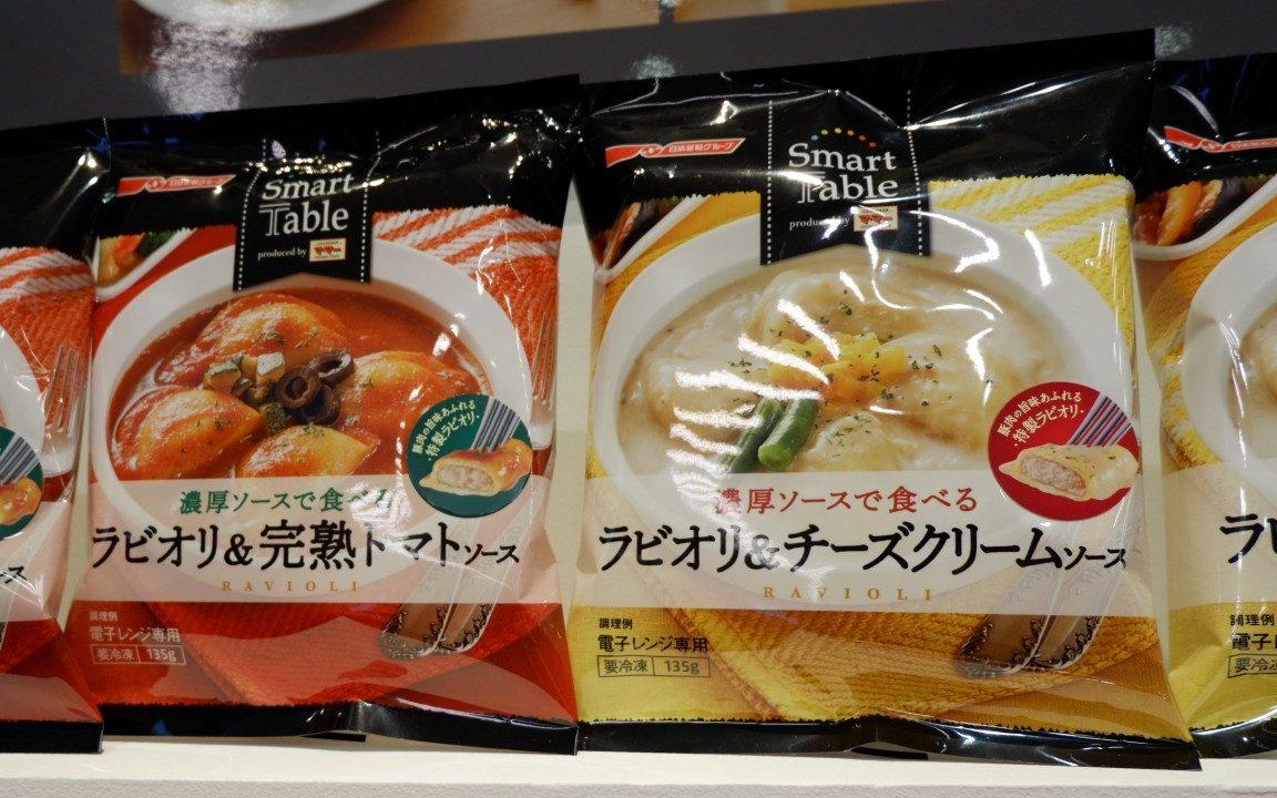 日清フーズがパスタ以外の「冷凍洋風惣菜」を新発売!! シリーズ名は Smart Table(スマートテーブル)